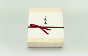 【お歳暮の礼儀作法】同僚や友達に贈る場合のマナーと時期