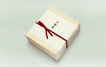 【お歳暮の礼儀作法】取引先に贈る場合のマナーと時期をご紹介