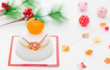 鏡開きはいつ?お餅を食べる意味と相性の良い食べ物 | えびせん家族ブログ