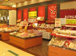えびせん家族西尾店 店舗画像
