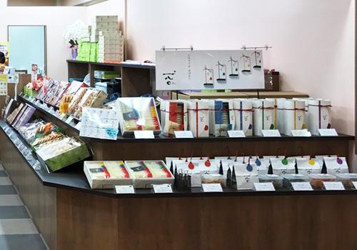 えびせん家族豊田メグリア本店 店舗画像